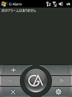 G-Alarm 起動画面