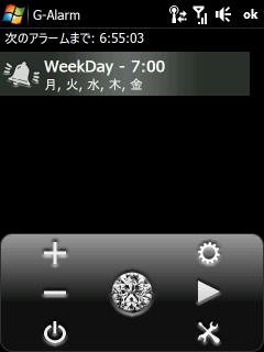 G-Alarm用スキン (2)