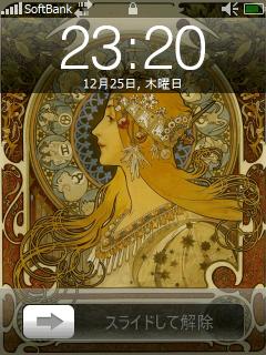 S2U2 標準デジタル時計