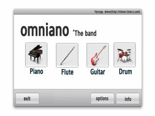 Omniano 0.9.12.0 - 起動画面