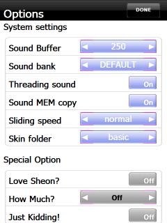 Omniano 0.9.12.0 - オプション画面