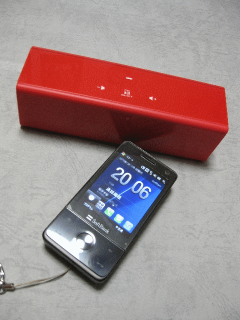 Wireless Mobile Speaker BIT-STB2819R