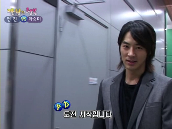 20061216_M_happy_manwon_junjin_full_esh4re.avi_000069469.jpg