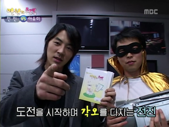 20061216_M_happy_manwon_junjin_full_esh4re.avi_000100367.jpg