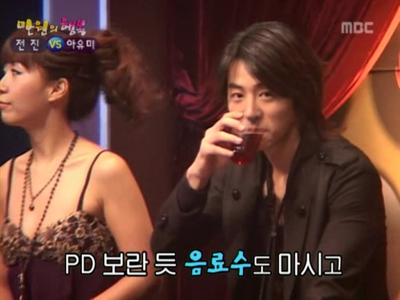 20061216_M_happy_manwon_junjin_full_esh4re.avi_000186086.jpg