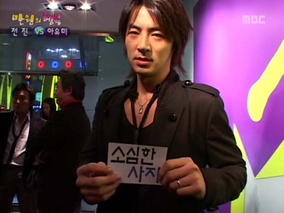 20061216_M_happy_manwon_junjin_full_esh4re.avi_000233767.jpg