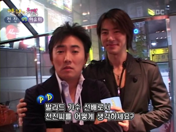 20061216_M_happy_manwon_junjin_full_esh4re.avi_000284117.jpg