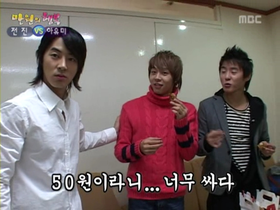 20061216_M_happy_manwon_junjin_full_esh4re.avi_000660927.jpg