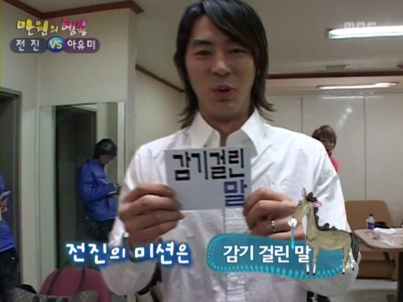 20061216_M_happy_manwon_junjin_full_esh4re.avi_000683917.jpg