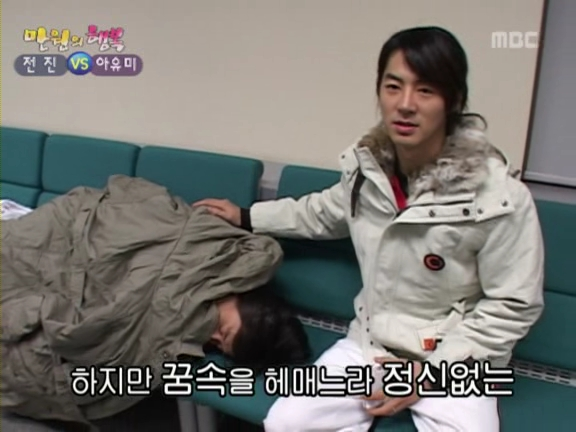 20061216_M_happy_manwon_junjin_full_esh4re.avi_001828194.jpg
