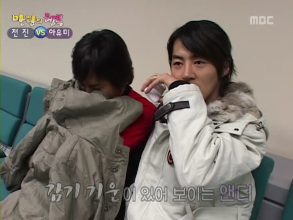 20061216_M_happy_manwon_junjin_full_esh4re.avi_001847113.jpg