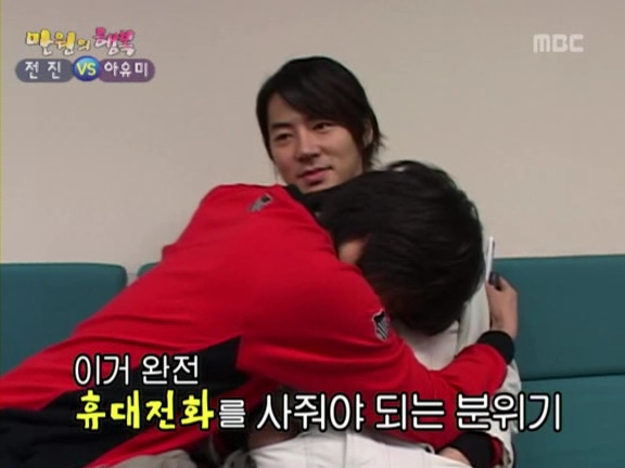 20061216_M_happy_manwon_junjin_full_esh4re.avi_001947414.jpg