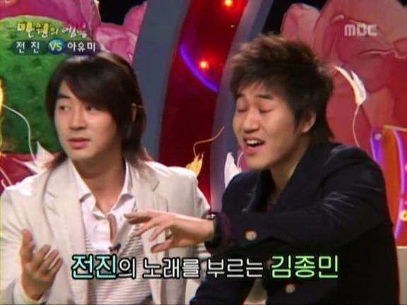 20061223_M_happy_manwon_junjin_full_alive1.avi_000306272.jpg