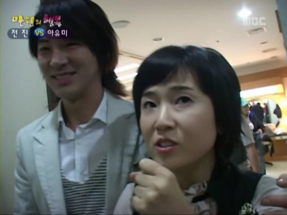 20061223_M_happy_manwon_junjin_full_alive1.avi_000357757.jpg