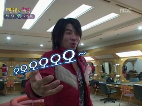20061223_M_happy_manwon_junjin_full_alive1.avi_000381314.jpg
