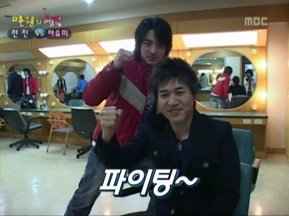 20061223_M_happy_manwon_junjin_full_alive1.avi_000453920.jpg