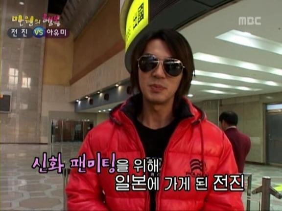 20061223_M_happy_manwon_junjin_full_alive1.avi_000607040.jpg