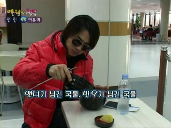 20061223_M_happy_manwon_junjin_full_alive1.avi_000653987.jpg