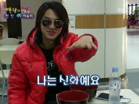 20061223_M_happy_manwon_junjin_full_alive1.avi_000661094.jpg