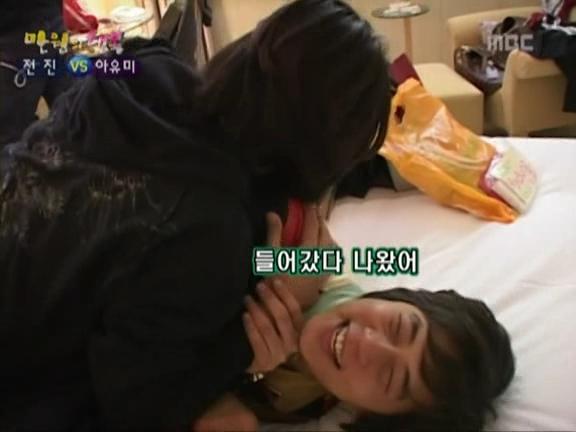 20061223_M_happy_manwon_junjin_full_alive1.avi_001053987.jpg