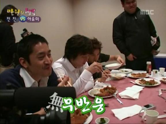20061223_M_happy_manwon_junjin_full_alive1.avi_001557957.jpg