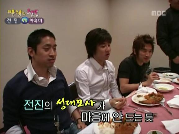 20061223_M_happy_manwon_junjin_full_alive1.avi_001568735.jpg
