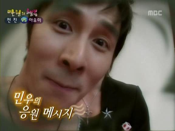 20061223_M_happy_manwon_junjin_full_alive1.avi_001592625.jpg