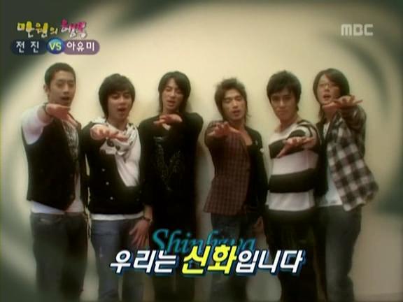 20061223_M_happy_manwon_junjin_full_alive1.avi_001621488.jpg