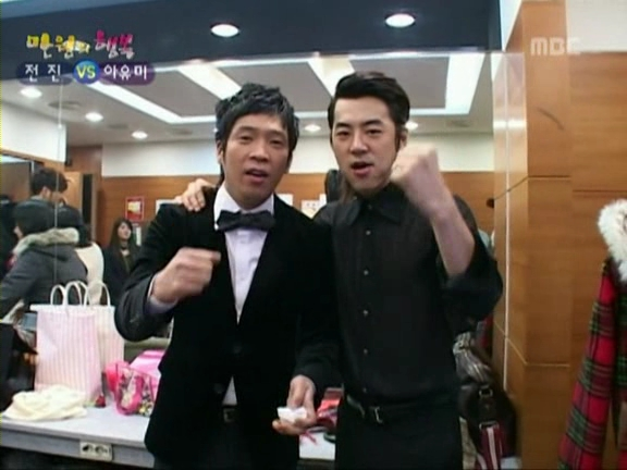 20061223_M_happy_manwon_junjin_full_alive1.avi_001963530.jpg