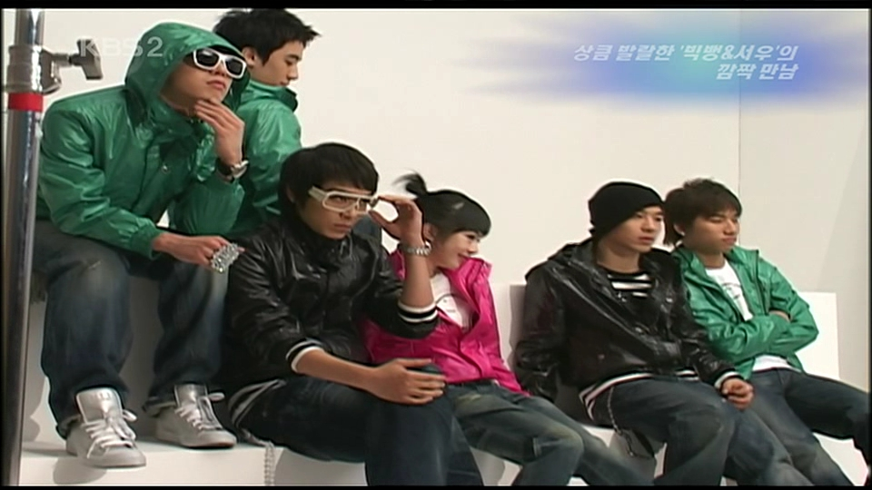 Big Bang - 200080112 KBS Entertainment Extra [NII CF shooting].avi_000108708