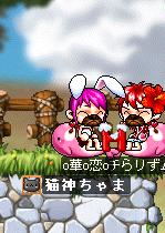ちらチァン②♡ヽ(*´∀`*◆ノ)