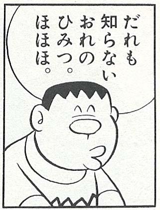 19808.jpg