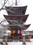 高山-国分寺