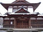 城端-善徳寺会館