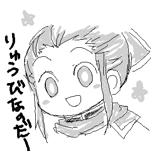 genntoku