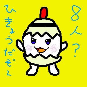 卵みたいな