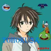 TOHOKUさん