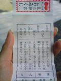 SBSH0068.jpg