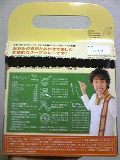 SBSH0231_090523.jpg