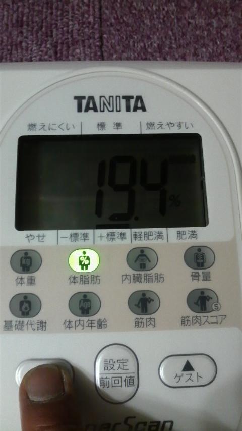 P1070008.jpg