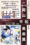 47heibihagaki2009-02[1]