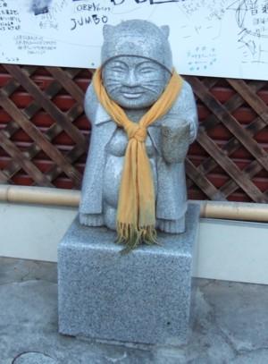 kisaradu1.jpg