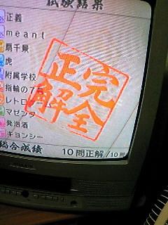 20090409090523