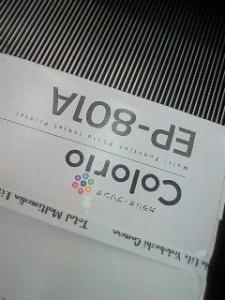 20090718200515