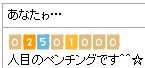 2500000_hit.jpg