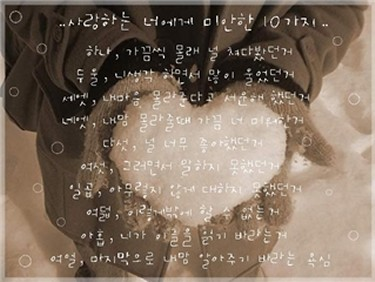 love_10.jpg