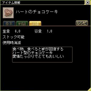 20060215030955.jpg