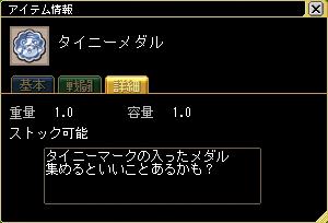20060321032004.jpg