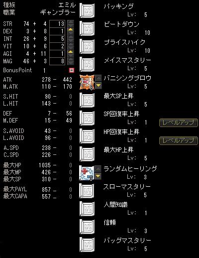 20060915015831.jpg