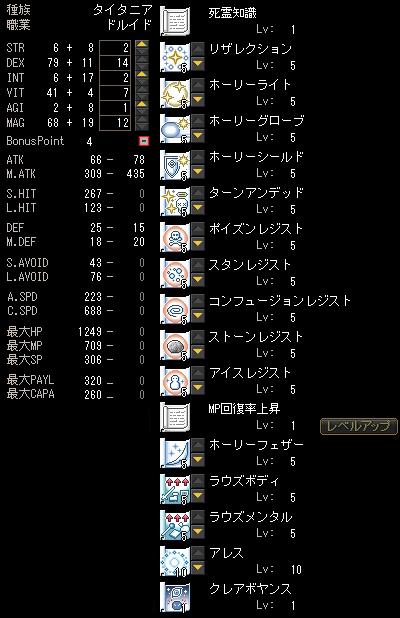 20060920035824.jpg